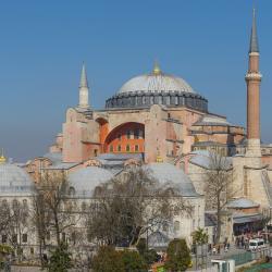 NEWS: Professor Esra Özyürek Interviewed on Hagia Sophia