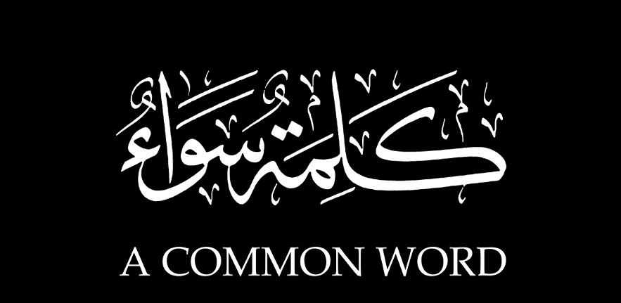 A Common Word logo